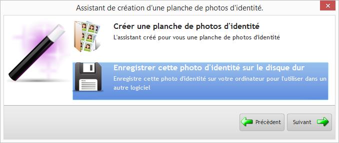 importer-photo-logiciel-gestion